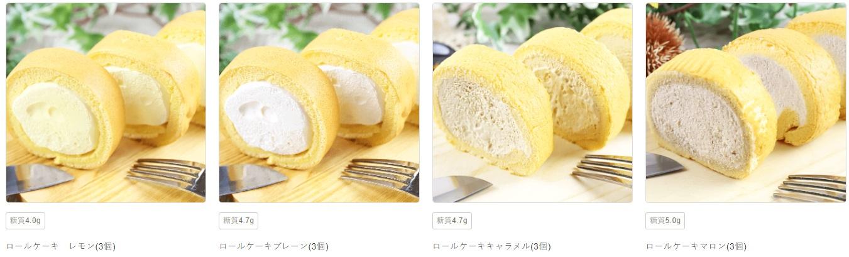 ナッシュ(nosh)宅配弁当のデザート(ロールケーキ)画像