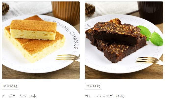 ナッシュ(nosh)宅配弁当のデザート(チーズケーキとガトーショコラバー)画像