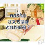 noshイメージ画像