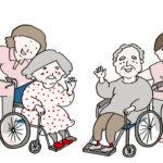 介護が必要な高齢者