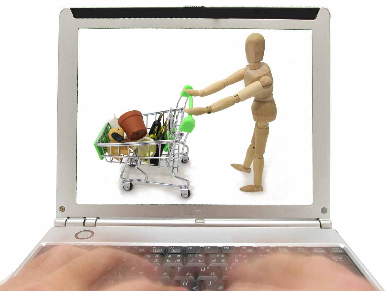 楽天市場でショッピングするイメージ画像