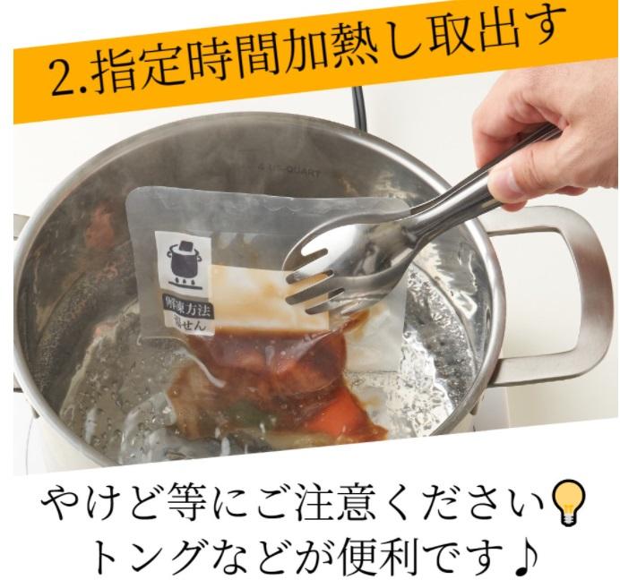 わんまいる湯せん調理