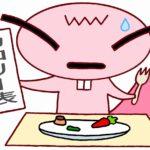 糖尿病食を食べる生物